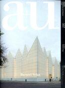 a+u (エー・アンド・ユー) 2017年 02月号 [雑誌]