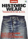 HISTORIC WEAR by WAREHOUSE & CO. (エイムック Lightning Archives)