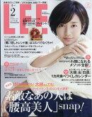 コンパクト版 LEE (リー) 2018年 02月号 [雑誌]