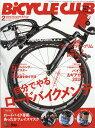 BiCYCLE CLUB (バイシクル クラブ) 2018年 02月号 [雑誌]