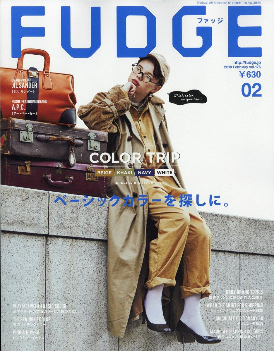 FUDGE (ファッジ) 2018年 02月号 [雑誌]