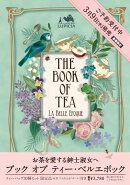"""THE BOOK OF TEA """"ベルエポック"""""""