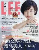 LEE (リー) 2018年 02月号 [雑誌]