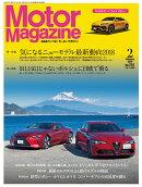 Motor Magazine (モーター マガジン) 2018年 02月号 [雑誌]