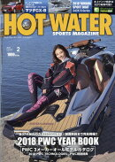HOT WATER SPORTS MAGAZINE (ホットウォータースポーツマガジン) 173 2018年 02月号 [雑誌]