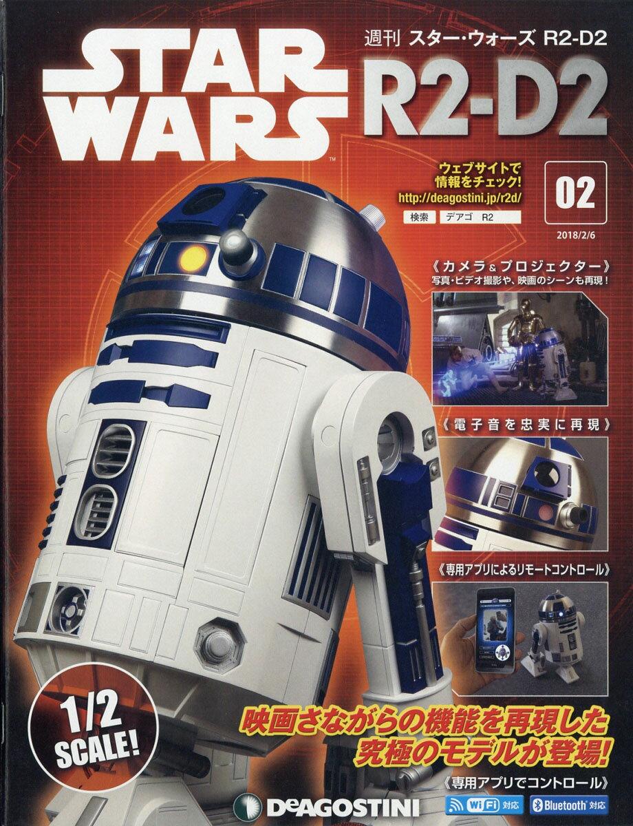 週刊 スターウォーズ R2-D2 2018年 2/6号 [雑誌]