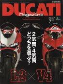 DUCATI Magazine (ドゥカティ マガジン) 2018年 02月号 [雑誌]