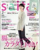 saita (サイタ) 2018年 02月号 [雑誌]