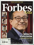 Forbes Asia 2018年 02月号 [雑誌]