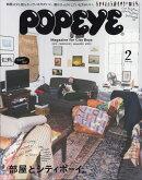 POPEYE (ポパイ) 2018年 02月号 [雑誌]