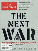The Economist 2018年 2/2号 [雑誌]