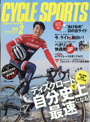 CYCLE SPORTS (サイクルスポーツ) 2018年 02月号 [雑誌]