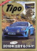 Tipo (ティーポ) 2018年 02月号 [雑誌]