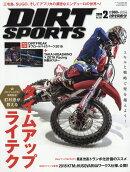 DIRT SPORTS (ダートスポーツ) 2018年 02月号 [雑誌]