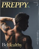 PREPPY (プレッピー) 2018年 02月号 [雑誌]