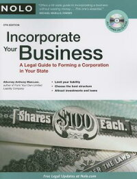 Incorporate_Your_Business:_A_L