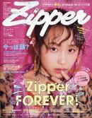 Zipper (ジッパー) 2018年 02月号 [雑誌]