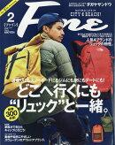 FINE (ファイン) 2018年 02月号 [雑誌]