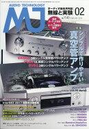 MJ無線と実験 2018年 02月号 [雑誌]
