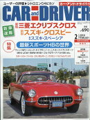 CAR and DRIVER (カー・アンド・ドライバー) 2018年 02月号 [雑誌]