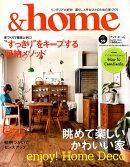 &home(vol.59)