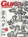 Guitar magazine (ギター・マガジン) 2018年 02月号 [雑誌]