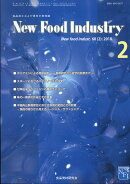 New Food Industry (ニューフード インダストリー) 2018年 02月号 [雑誌]