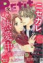 プチコミック増刊 2 2018年 02月号 [雑誌]