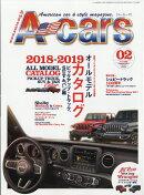 A-cars (エーカーズ) 2018年 02月号 [雑誌]