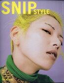 Snip Style (スニップスタイル) 2018年 02月号 [雑誌]