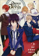 Dance with Devils-Blight-(2)