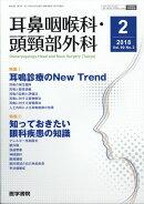 耳鼻咽喉科・頭頸部外科 2018年 02月号 [雑誌]
