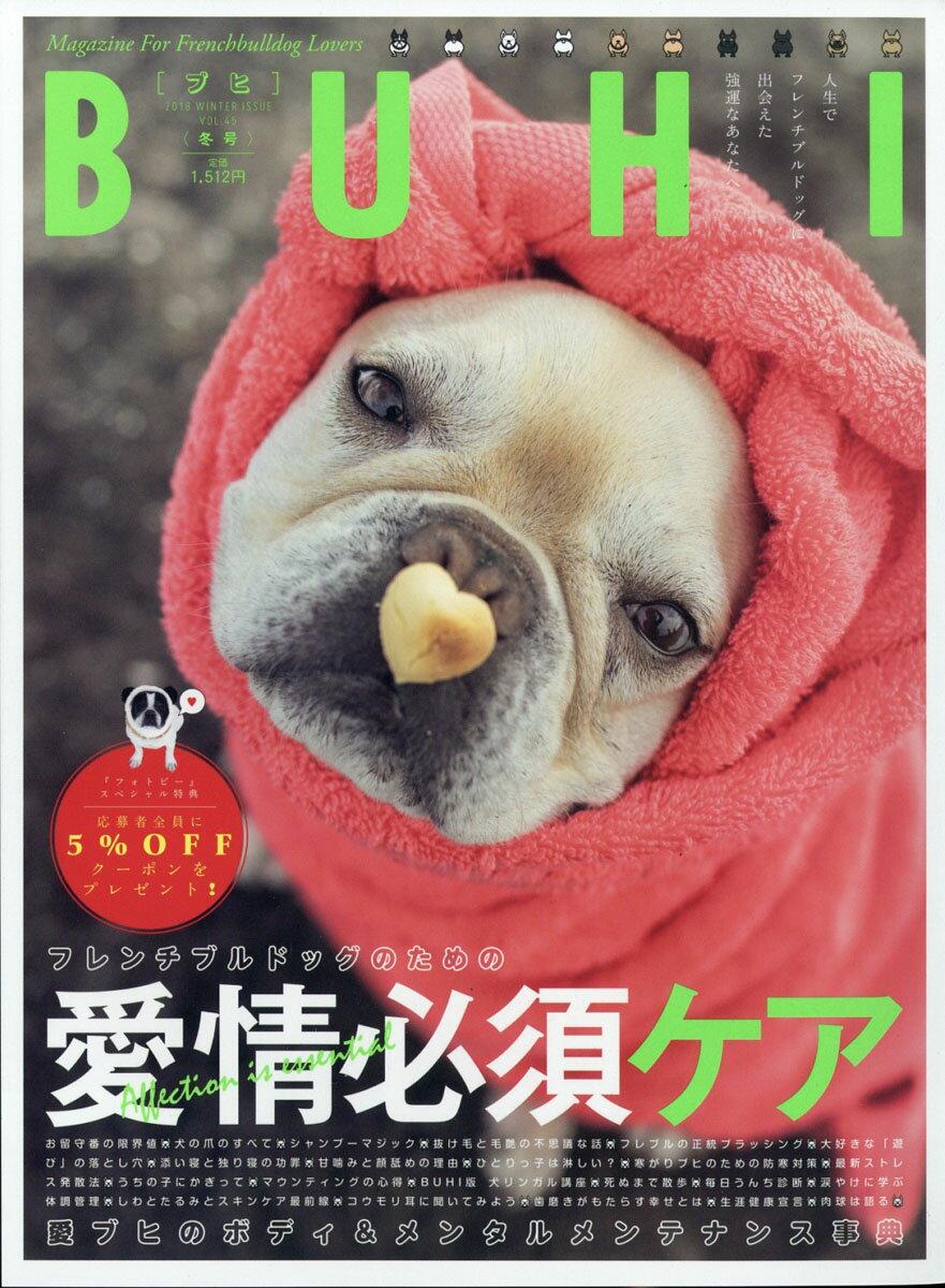 BUHI (ブヒ) 2018年 02月号 [雑誌]
