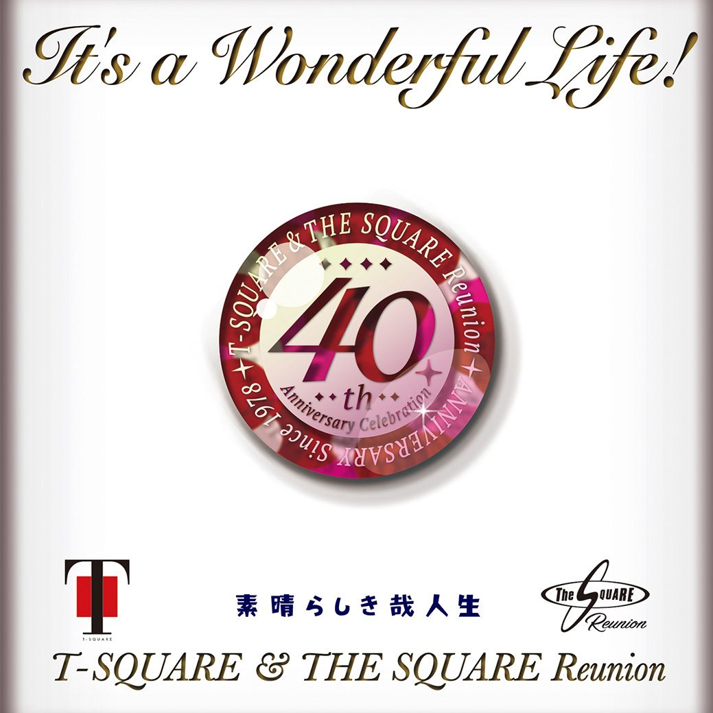 It's a Wonderful Life! (CD+DVD) [ T-SQUARE & THE SQUARE Reunion ]