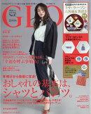 GLOW (グロー) 2018年 02月号 [雑誌]