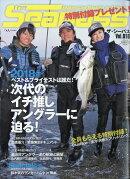 The SEABASS (ザシーバス) 2018年 02月号 [雑誌]