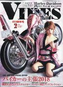 VIBES (バイブス) 2018年 02月号 [雑誌]