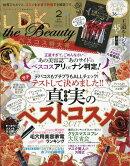 LDK the Beauty (エルディーケイザビューティー) 2018年 02月号 [雑誌]