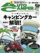 AUTO CAMPER (オートキャンパー) 2018年 02月号 [雑誌]