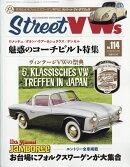 STREET VWS (ストリートフォルクスワーゲンズ) 2018年 02月号 [雑誌]