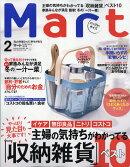 バッグinサイズ Mart (マート) 2018年 02月号 [雑誌]