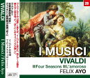 イ・ムジチ合奏団/ヴィヴァルディ:合奏協奏曲集「四季」・ヴァイオリン協奏曲「恋人