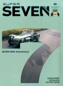 SUPER SEVEN #02