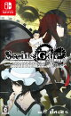 【予約】STEINS;GATE ELITE Nintendo Switch版