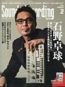 Sound & Recording Magazine (サウンド アンド レコーディング マガジン) 2018年 02月号 [雑誌]