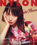 NYLON JAPAN (ナイロンジャパン) 2018年 02月号 [雑誌]