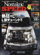 Nostalgic Speed (ノスタルジック スピード) 2018年 02月号 [雑誌]