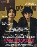 MEN'S NON・NO (メンズ ノンノ) 2018年 02月号 [雑誌]