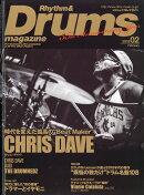 Rhythm & Drums magazine (リズム アンド ドラムマガジン) 2018年 02月号 [雑誌]