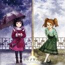 TVアニメ「 RErideD-刻越えのデリダー 」エンディングテーマ「 トキノツバサ 」